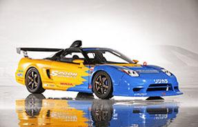2002 Spoon NSX-R GT