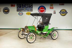 1911 Brush Model E