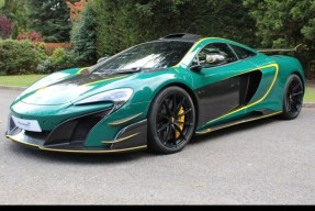 2016 McLaren MSO HS