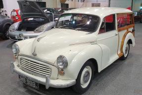 1971 Morris Minor